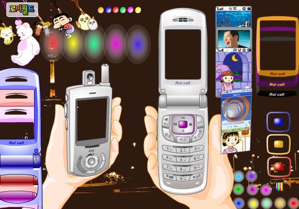 Uredi Mobitel Ženski Poslovi Igre za Djevojčice