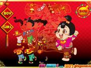 Igra Kineska Beba Oblačenje Igrica