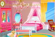 sobu za princezu